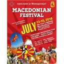 28th Annual Macedonian Festival